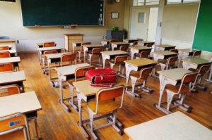 Ecole de Kerpert